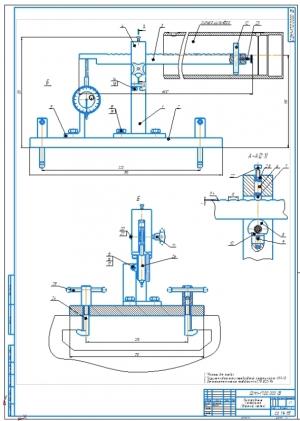 Сборочный чертёж контрольно-измерительного приспособления для контроля диаметра зеркала гильзы на всей длине гильзы на формате А1
