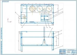 1.Общий вид приспособления для испытания термостатов (на формате А1)