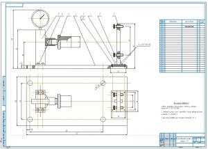 1.Сборочный чертеж приспособления для пневмогидроусилителя (ПГУ) сцепления автомобиля КамАЗ-5320 на формате А1