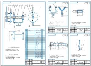 Комплект чертежей приспособления для балансировки тормозных барабанов состоит из сборочного чертежа и деталировки четырёх деталей (на формате А1)
