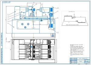 1.Чертеж общего вида компоновки расточного станка для восстановления зеркала цилиндров ДВС А1