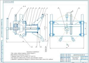 1.Сборочный чертеж механизма управления приспособления А2
