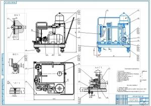 1.Сборочный чертеж установки для очистки масла (А1)