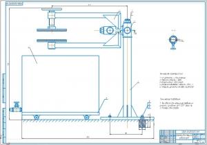 1.Чертеж общего вида установки для промывки радиаторов (на формате А1)