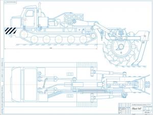 Чертёж общего вида траншейного роторного экскаватора ЭТР-134, установленный на лесопромышленном тракторе ТТ-4 выполнен на формате А1