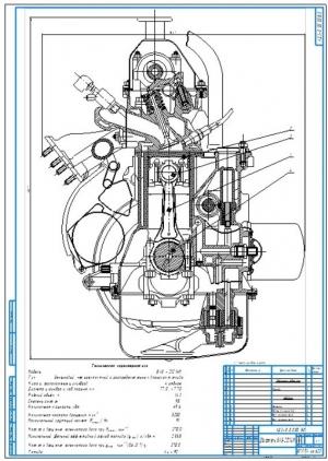 1.Чертеж общего вида двигателя ВАЗ-21214М со спецификацией на формате А1