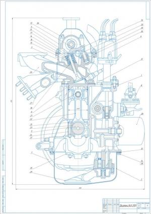 На сборочном чертеже двигателя ВАЗ-21011 указаны номера позиций деталей и их взаимное расположение. Чертеж выполнен на формате А1