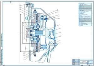 1.Сборочный чертеж сцепления автомобиля ГАЗ-3102 на формате А1