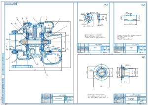 Комплект чертежей турбокомпрессора дизельного двигателя КАМАЗ 740 на четырёх листах со спецификацией