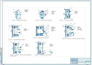 Чертеж обзора существующих конструкций видов сцеплений на формате А1
