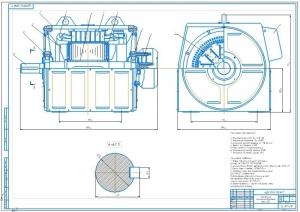 1.Сборочный чертеж трёхфазного синхронного двигателя серии СД2 на формате А1
