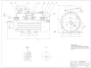 Сборочный чертёж трёхфазного асинхронного электродвигателя с короткозамкнутым ротором выполнен в масштабе 1:2