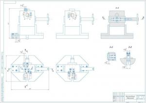 Чертеж общего вида приспособления сверлильного для фиксации и позиционирования обрабатываемых деталей формата А1