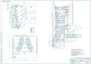 Сборочный чертёж насадки содержит номера позицией деталей, их взаимное расположение и габаритные размеры сборки. Чертёж выполнен в формате А1