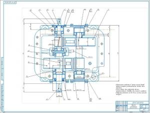 1.Сборочный чертеж цилиндрического двухступенчатого редуктора А1