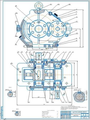 1.Сборочный чертеж шевронного одноступенчатого редуктора для привода ленточного конвейера с техническими характеристиками: межосевое расстояние 125 мм
