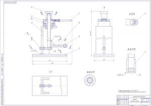 Сборочный чертеж домкрата в масштабе 1:2