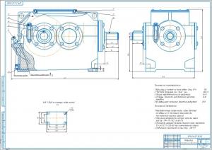 1.Сборочный чертеж коническо-цилиндрического редуктора А1