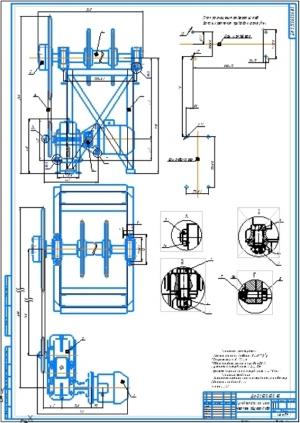 1.Привод цепного конвейера общий вид А1