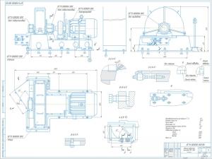 Чертёж общего вида рубильной дисковой машины модификации МРГ-20Н выполнен в масштабе 1:5 на формате А1
