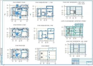 1.Готовая архитектура (лист 1) А1