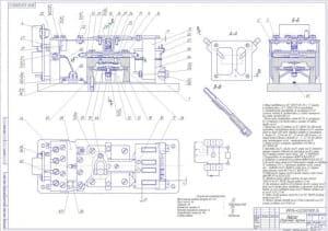 Сборочный чертеж насоса с техническими характеристиками: максимальный уровень вакуума – 0.6кг/см, масса насоса – 1.75кг, габариты - 70(Ш) 180(Д) 70(В)мм, напряжение питания - 220В
