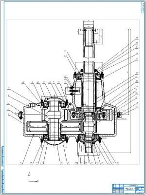 1.Сборочный чертеж главного редуктора вертолета СГАУ А0