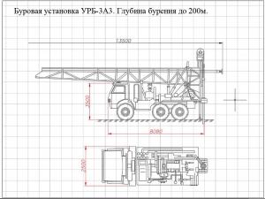 1.Чертеж буровой установки УРБ-ЗАЗ с глубиной бурения 200 м для бурения скважин с целью осуществления поиска нефти, газа на формате А1