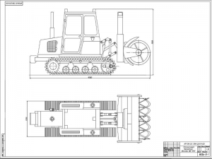 1.Чертеж общего вида гусеничного трактора  MS-40V на формате А1