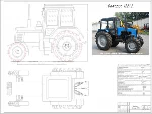 Чертёж общего вида колёсного трактора с полным приводом Беларус 1221.2 выполнен в масштабе 1:10 на формате А1