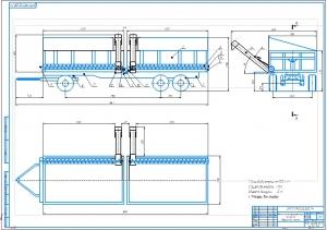 1.Чертеж общего вида накопителя-перегружателя прицепного на базе большегрузного тракторного прицепа 3ПТС-12 на формате А1
