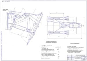 Сборочный чертеж рабочего оборудования с указанными размерами для справок
