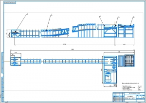 1.Сборочный чертеж наклонно-горизонтального конвейера ленточного типа для транспортировки формовочной земли А1