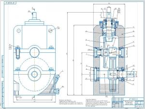 1.Сборочный чертеж коническо-цилиндрического редуктора в сборе А1