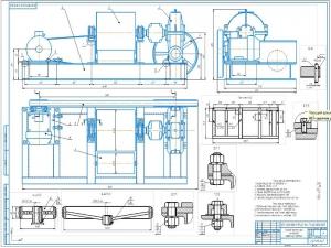 1.Сборочный чертеж привода ленточного конвейера А1