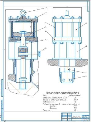 1.Чертеж общего вида приспособления для выпрессовки гильз двигателей Д-240, ЗМЗ на формате А1