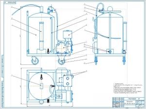 1.Чертеж общего вида установки по откачке масла из картера двигателя  и агрегатов трансмиссии А1