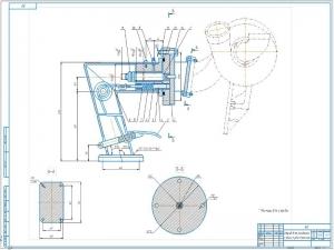1.Сборочный чертеж стенда для разборки и сборки, монтажа и демонтажа турбокомпрессора А1