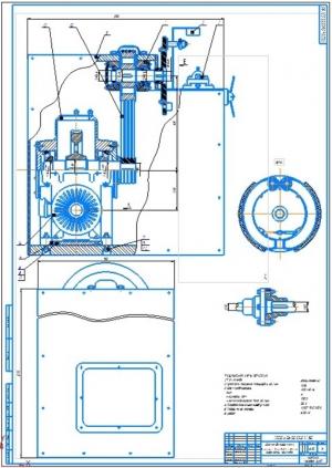 1.Чертеж общего вида станка для расточки тормозных барабанов и срезки тормозных накладок на формате А1