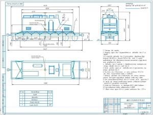 1.Схема погрузки кузова электровоза ЭЛ-1 А2