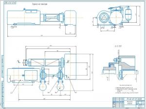 1.Сборочный чертеж механизма подъема груза мостового крана А1