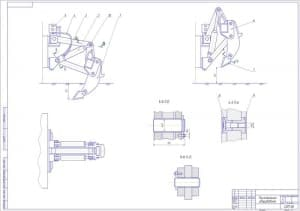 Чертеж рыхлительного оборудования с разрезами (формат А1 )