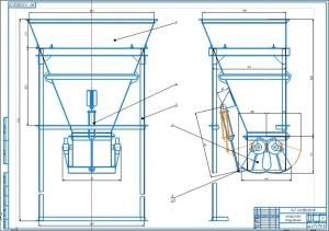 1.Сборочный чертеж загрузочного устройства А1 с позициями
