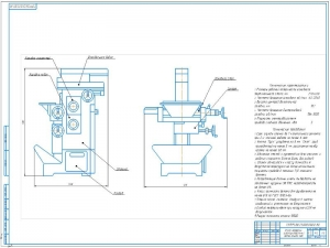 1.Чертеж общего вида фрезерного широкоуниверсального станка А1