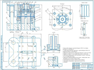 1.Сборочный чертеж штампа для вырубки заготовки-пробивки отверстий в детали совмещенного действия А1