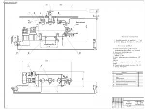 Чертёж общего вида горизонтального вакуумного котла ГВК-2.8 Ж4-ФПА выполнен в масштабе 1:20
