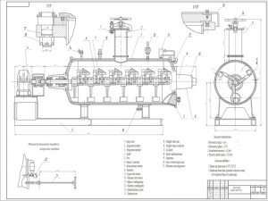 Чертёж общего вида котла вакуумного типа КВМ 4,6А для переработки отходов животноводства и птицеводства выполнен в масштабе 1:10