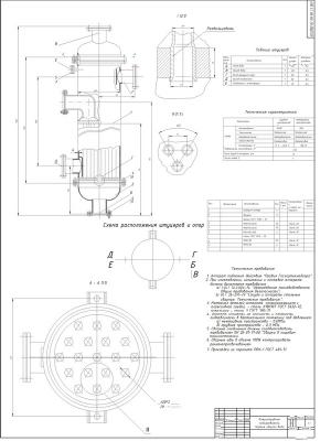 Чертёж сборочный кожухотрубного подогревателя (теплообменника) в масштабе 1:2 на формате А1