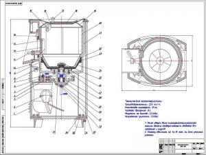 1.Сборочный чертеж картофелечистительной машин модели МОК-250 А1