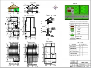 1Чертеж жилого одноэтажного одноквартирного дома площадью 113,6 кв.м. на формате А1